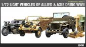 Academy 13416 - 1/72 Wwii Ground Vehicle SET (AC 1310)