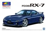 Aoshima 05498 - 1/24 Mazda FD3S RX-7 '99 (Innocent Blue mica) Pre Painted Model No.SP