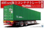 Aoshima 05290 - 1/32 40 Feet Sea Freight Container 2 Axis Heavy Freight No.6