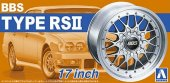 Aoshima 05241 - 1/24 BBS Type RSII 17 Inch The Tuned Parts No.2