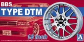 Aoshima 05242 - 1/24 BBS Type DTM 18 inch The Tuned Parts No.3