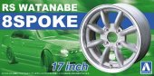 Aoshima 05243 - 1/24 RS Watanabe 8 Spoke 17 Inch The Tuned Parts No.4