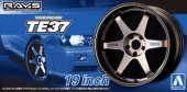 Aoshima 05390 - 1/24 Volk Racing TE37 19 Inch RAYS Wheels and Tries No.57