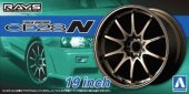 Aoshima 05391 - 1/24 Volk Racing CE28N 19 Inch RAYS Wheels and Tries No.58