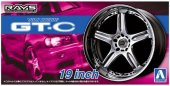 Aoshima 05461 - 1/24 Volk Racing GT-C 19 Inch The Tuned Parts No.70
