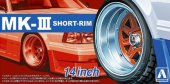 Aoshima 05545 - 1/24 Mark III Shallow Rim 14 Inch The Tuned Parts No.89