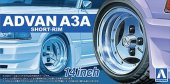 Aoshima 05546 - ADVAN A3A Shallow Rim 14 Inch The Tuned Parts No.90