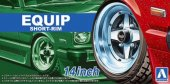 Aoshima 05547 - 1/24 Equip Shallow Short-Rim 14 Inch The Tuned Parts No.91