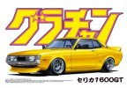 Aoshima 04270 - 1/24 Celica 1600GT Grand Champion No.6