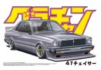 Aoshima 04274 - 1/24 41 Chaser Grand Champion No.10