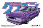 Aoshima 04280 - 1/24 Celica LB Grand Champion No.16