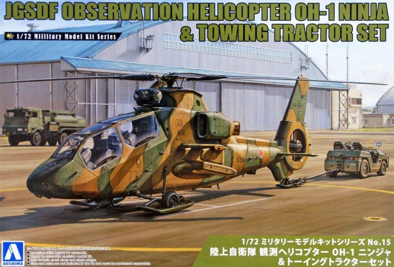 Aoshima 01435 - Jgsdf Observation Helicopter OH-1