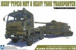 Aoshima 05432 - 1/72 JGSDF Type 10 MBT & Heavy Tank Transporter No.16
