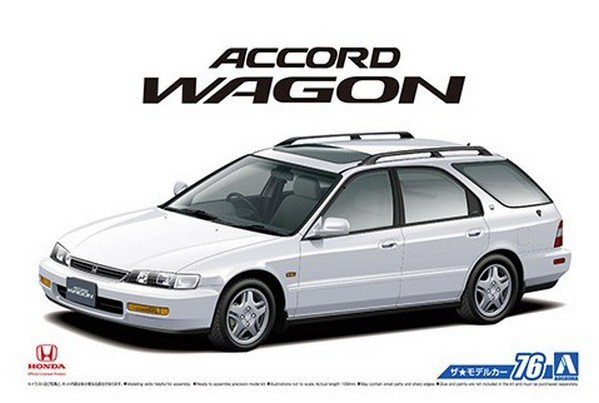 Aoshima 05573 - 1/24 Honda CF2 Accord Wagon SiR 1996 The Model Car No.76