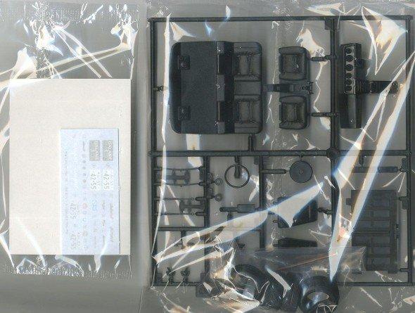 Plastic Model Buiding Set # 58497 Aoshima 1//24 Scale A133A Galant 78