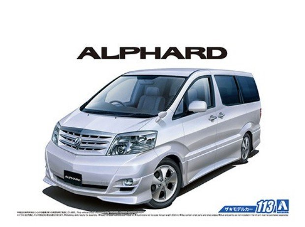 Aoshima 05749 - 1/24 Toyota NH10W Alphard G/V 2005 The Model Car No.113