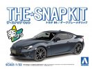 Aoshima 05597 - 1/32 Toyota 86 (Dark Gray Metallic) The Snap Kit No.03-C