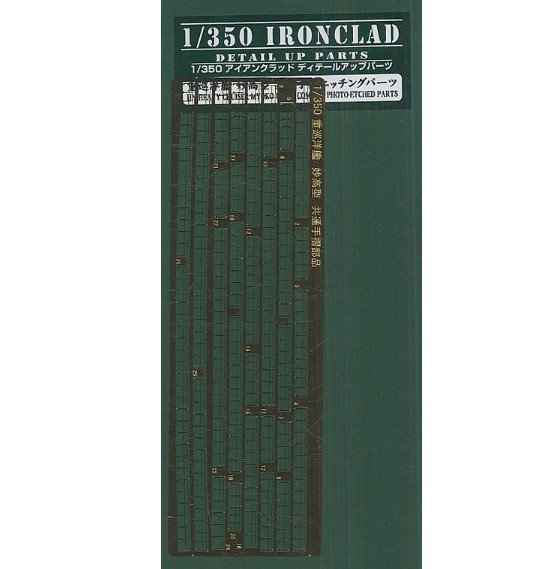 Aoshima 04726 - 1/350 LJN Heavy Cruiser Myoko Class Common Photo-Etched Parts