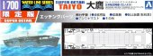 Aoshima 03990 - 1/700 Taiyo Japanese Aircraft Carrier Super Detail with PE Parts