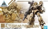 Bandai 5058922 - 30mm 1/144 eEXM-17 Alto (Ground Type)(Brown)