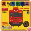 Bandai B-81470 - B Train Shorty Type 2270 Wakayama Electric Railway 2 (Omocha Densha) 2-Car Set