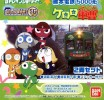 Bandai B-86896 - B Train Shorty Kumamoto Electric Railway Type-5000 Sgt. Frog Train/Green Frog (2-Car Set)(Keroro Ver.)