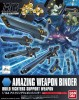 Bandai B-185180 - 1/144 HGBC 007 Amazing Weapon Binder
