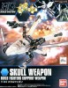Bandai B-189513 - 1/144 HGBC 012 Skull Weapon