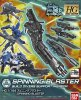Bandai 225760 - HGBC 1/144 Spinning Blaster Build Divers Support Weapon