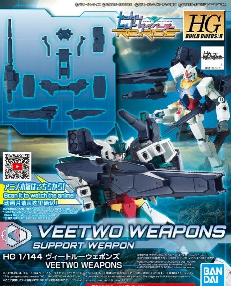 Bandai 5058824 - HGBD:R 1/144 Veetwo Weapons No.02