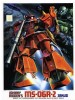 Bandai #B-01340 - 1/144 MSV No.23 MS-06R-2 Johnny Riddens