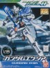 Bandai #B-150913 - 1/144 FG1 First Grade Double O Gundam Exia (Gundam Model Kits)