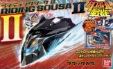 Bandai #B-181346 - LBX Riding Sousa II (Black Color)