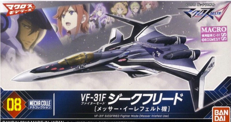 Bandai 210507 - VF-31F Siegfried Fighter Mode (Messer Ihlefeld Use)