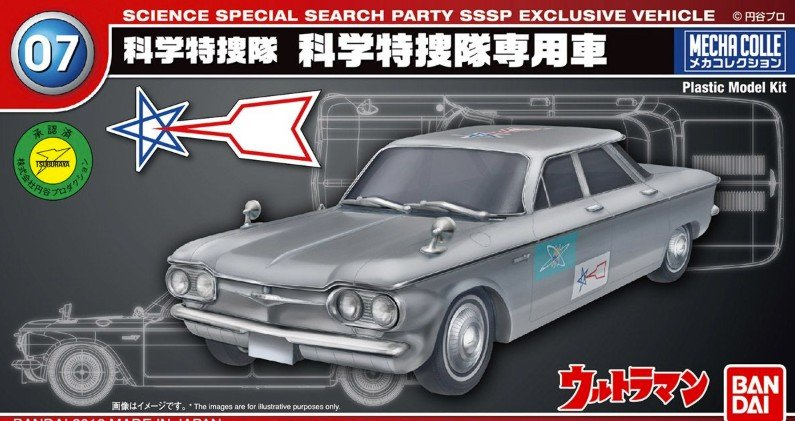 Bandai 209050 - Science Special Search Party SSSP Exclusive Vechicle No.07