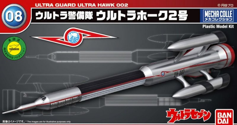 Bandai 212198 - Ultra Guard Ultra Hawk 002 Mecha Colle 08