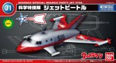Bandai 205981 - Mecha Colle Ultraman 001 Jet Beetle (Science Special Search Party Jet Vtol)