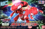 Bandai #HGD-182337 - POKEPLA SELECT SERIES RED GENESECT