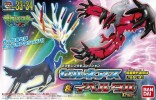 Bandai B-189410 - Pokemon Plastic Model Collection Select Series 33 and 34 Xerneas & Yveltal Set