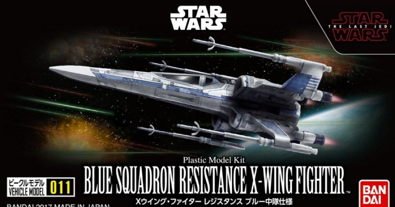 Bandai 219553 - Star Wars Vehicle Model 011 Blue Squadron Resistance X-Wing Fighter
