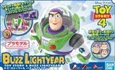 Bandai 5057698 - Cinema-rise Standard Buzz Lightyear Toy Story 4