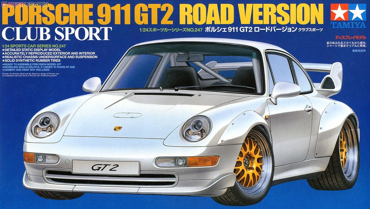 tamiya 24247 1 24 model car kit porsche 911 gt2 street. Black Bedroom Furniture Sets. Home Design Ideas