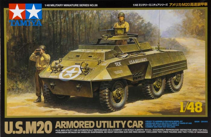 Armored Vehicles For Sale >> Tamiya 32556 1/48 Scale Model Kit US M20 Armored Utility ...
