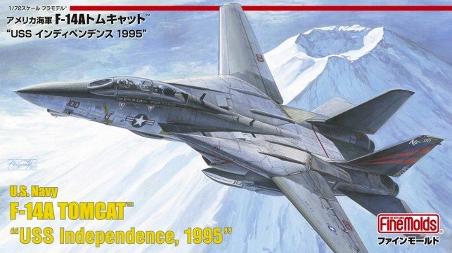 Fine Molds 72032 - 1/72 F-14A Tomcat TM USS Independence 1995