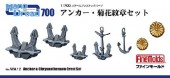 Fine Molds 1/700 WA12 Anchor & Chrysanthemum Crest Set