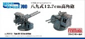 Fine Molds 1/700 WA13 Type 89 12.7cm AA Gun Parts for ship