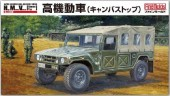 Fine Molds FM42 JGSDF HMV High Mobility Vehicle (Canvas Top)