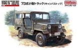 Fine Molds 1/35 FM34 JGSDF Type 73 Light Truck (Canvas Top)