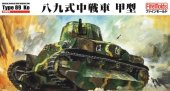 Fine Molds 35056 - 1/35 FM56 IJA Type 89 Ko Medium Tank