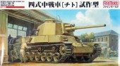 Fine Molds 1/35 IJA Medium Tank Type 4 Chi-To Prototype